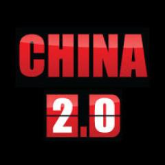 china human rights case study